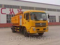 永康牌CXY5160GQX型下水道疏通清洗车
