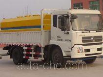 Yongkang CXY5160TCX snow remover truck