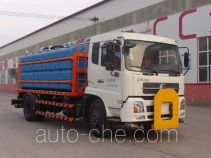 Yongkang CXY5160TCXG4 snow remover truck