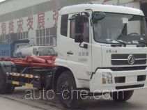 Yongkang CXY5160ZXX detachable body garbage truck