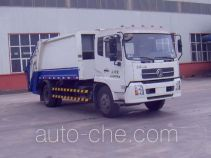 Yongkang CXY5160ZYS garbage compactor truck