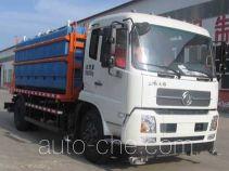 Yongkang CXY5161TCX snow remover truck