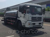 Yongkang CXY5161TDYG5 dust suppression truck