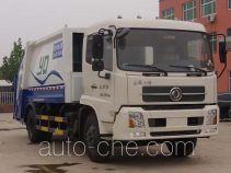 Yongkang CXY5161ZYS garbage compactor truck