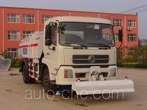 Yongkang CXY5162GQX street sprinkler truck