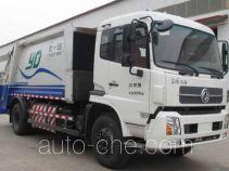 Yongkang CXY5163ZYS garbage compactor truck