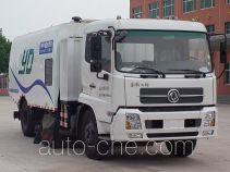 永康牌CXY5165TSL型扫路车