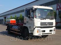 Yongkang CXY5165ZXX detachable body garbage truck