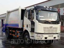 Yongkang CXY5165ZYS garbage compactor truck