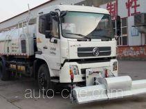 Yongkang CXY5166GQX street sprinkler truck