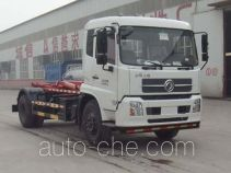 Yongkang CXY5166ZXX detachable body garbage truck