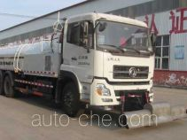 Yongkang CXY5250GQX street sprinkler truck