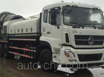Yongkang CXY5250TDY dust suppression truck