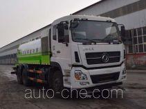 Yongkang CXY5250TDYG5 dust suppression truck