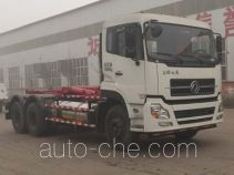 Yongkang CXY5250ZXXTG5 detachable body garbage truck