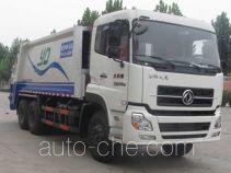 Yongkang CXY5250ZYS garbage compactor truck