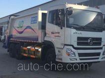 Yongkang CXY5250ZYSTG5 garbage compactor truck