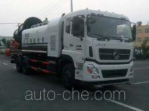 Yongkang CXY5251TDYG5 dust suppression truck
