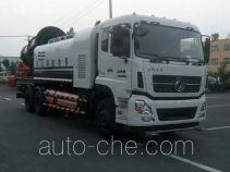 Yongkang CXY5251TDYTG5 dust suppression truck