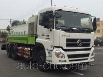 Yongkang CXY5252TDYTG5 dust suppression truck