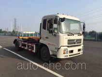 Xinchi CYC5160ZXXD5 detachable body garbage truck