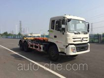 Xinchi CYC5250ZXXD5 detachable body garbage truck