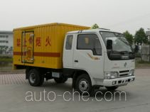 Saifeng CYJ5020XQYDG explosives transport truck