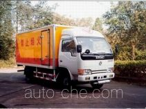 Saifeng CYJ5032XQYDT explosives transport truck