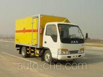 Saifeng CYJ5041XQYHT explosives transport truck