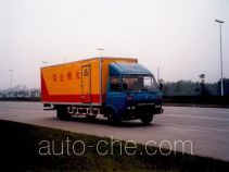 Saifeng CYJ5062XQY explosives transport truck
