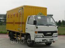 Saifeng CYJ5063XQYJT explosives transport truck