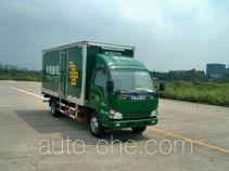 Sangbali CYS5070XYZ postal vehicle
