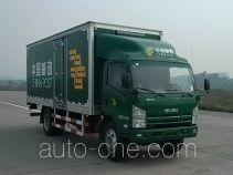 Sangbali CYS5101XYZ postal vehicle