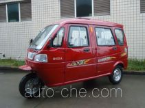 Dongben DB150ZK-A passenger tricycle