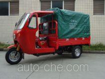 Dongben DB175ZH-2A cab cargo moto three-wheeler