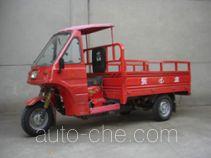 Dongben DB200ZH-4A cab cargo moto three-wheeler