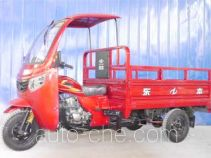 Dongben DB200ZH-4B cab cargo moto three-wheeler