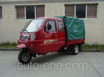 Dongben DB200ZH-5A cab cargo moto three-wheeler