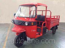 Dongben DB200ZH-5B cab cargo moto three-wheeler