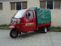 Dongben DB250ZH-2A cab cargo moto three-wheeler