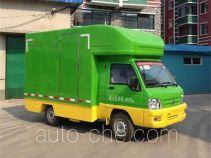 黄海牌DD5030XSH型售货车
