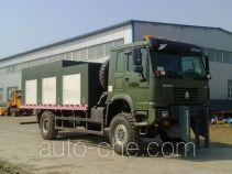 Huanghai DD5160TCX snow remover truck