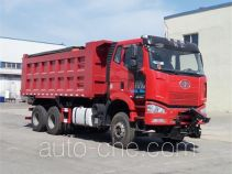 Huanghai DD5253TCXCE snow remover truck