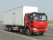 Huanghai DD5310XBW insulated box van truck