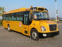 Huanghai DD6100C01FX primary school bus
