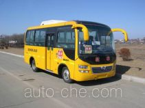 Huanghai DD6600K01F primary school bus