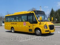 Huanghai DD6830C03FX primary school bus
