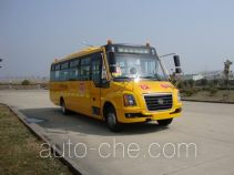 Huanghai DD6930C02FX primary school bus