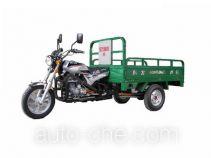 Dongfang DF150ZH-A cargo moto three-wheeler