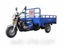 Dongfang DF175ZH-A cargo moto three-wheeler